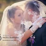 Bride and groom Wellington wedding photography.